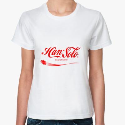 Классическая футболка Han Solo Coca-Cola