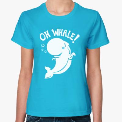 Женская футболка Автостопом по галактике кит