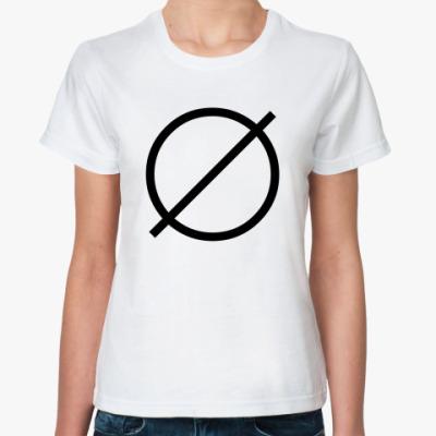 Классическая футболка Пустое множество