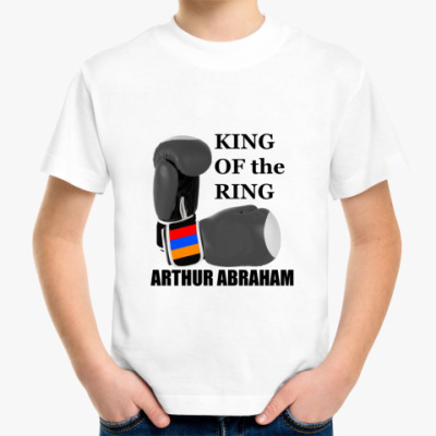 Детская футболка Детская ф. - Артур Абрахам