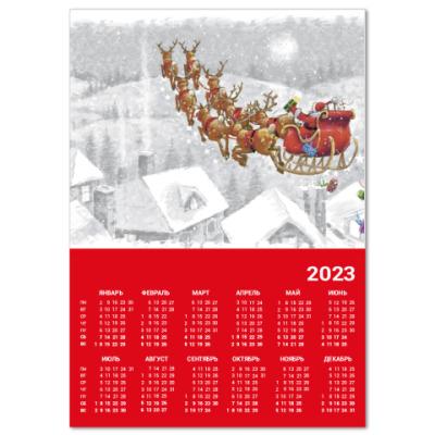 Календарь Сани деда мороза