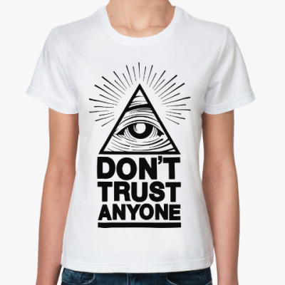 Классическая футболка Не доверяю никому