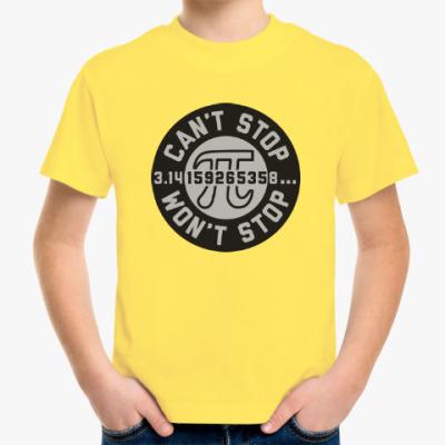 Детская футболка Пи не остановить