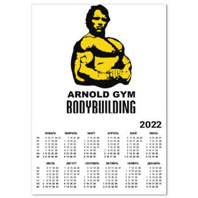 Календарь Arnold - Bodybuilding