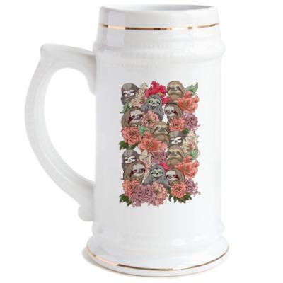 Пивная кружка Ленивцы в цветах
