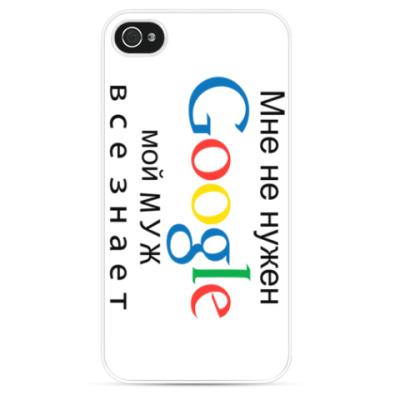 Чехол для iPhone Мне не нужен Google
