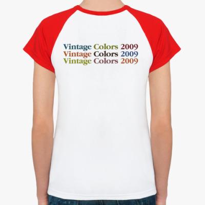 Vintage Colors 2009