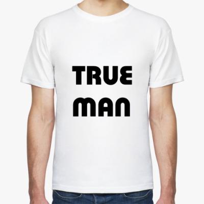 Футболка Человек правда