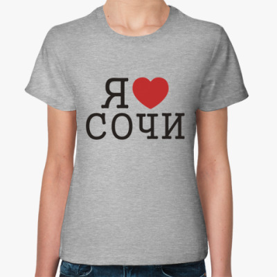 Женская футболка Я люблю Сочи