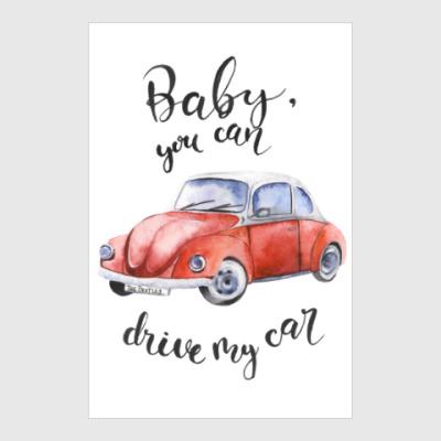 Постер Детка, можешь сесть за руль моей машины