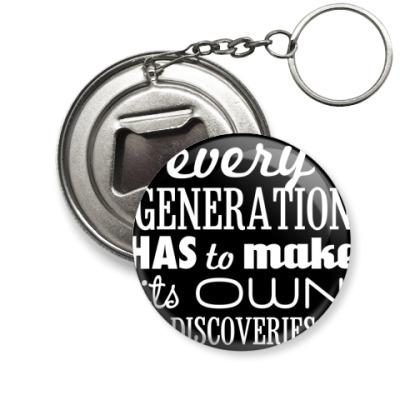 Брелок-открывашка 'Discoveries'