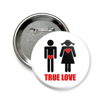 Значок 58мм  True Love