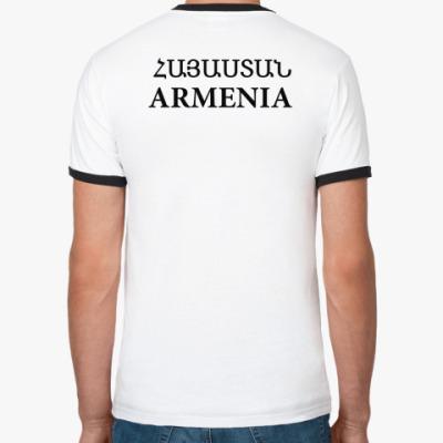 Футболка Ringer-T   - Armenia