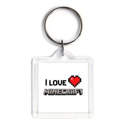 Брелок I love minecraft