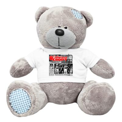 Плюшевый мишка Тедди Советский Спорт