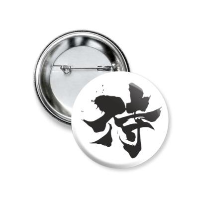 Значок 37мм Samurai (kanji)