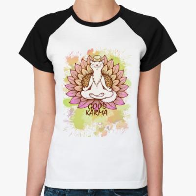 Женская футболка реглан Хорошая карма