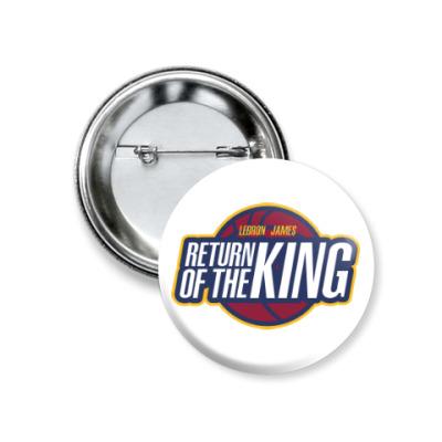 Значок 37мм Возвращение короля