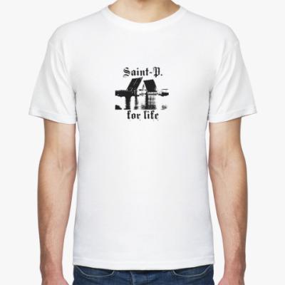 Футболка Sait-P. for life
