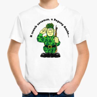 Детская футболка Солдат