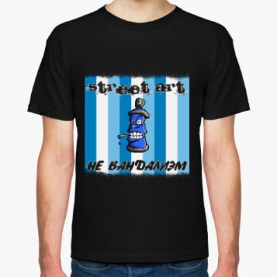 Футболка StreetArt