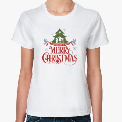 Классическая футболка Рождество. Новый год.