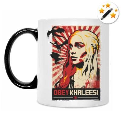 Кружка-хамелеон Obey Khaleesi (Game of Thrones)