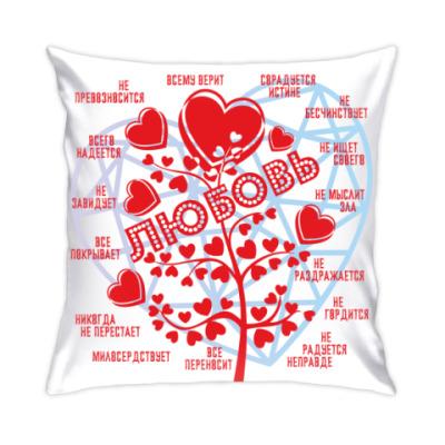 Подушка Любовь по апостолу Павлу