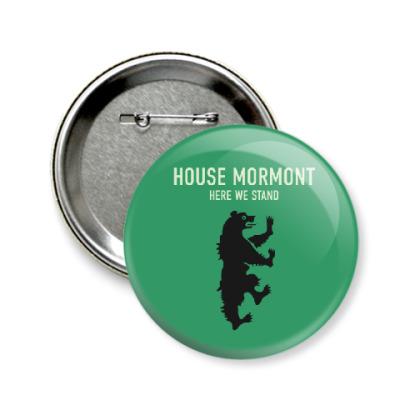 Значок 58мм House Mormont