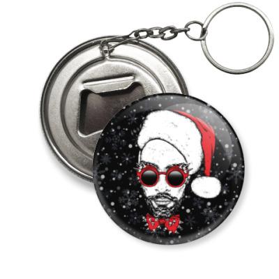 Брелок-открывашка Хипстер Санта