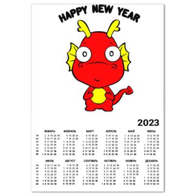 Календарь Новогодний дракончик