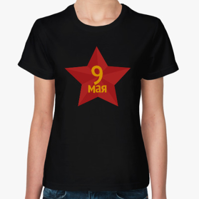 Женская футболка День победы-70