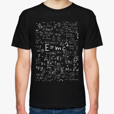 Футболка физика/математика