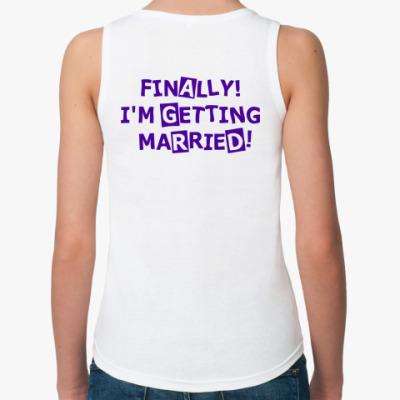 Bride (Невеста)