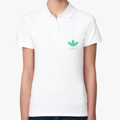 Женская рубашка поло URAL