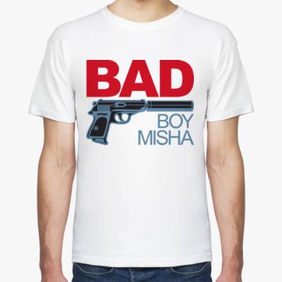 Футболка Плохой мальчик Миша