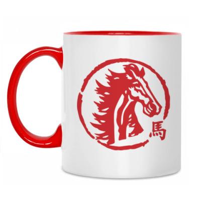 Кружка Символ года - Лошадь
