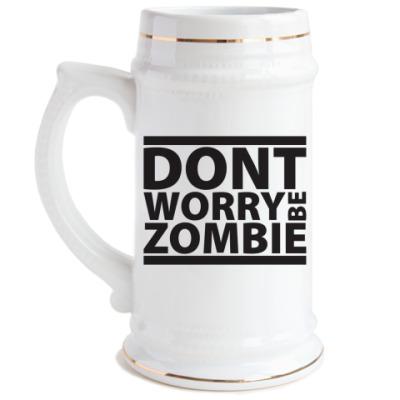 Пивная кружка Зомби