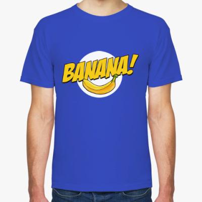 Футболка Банана