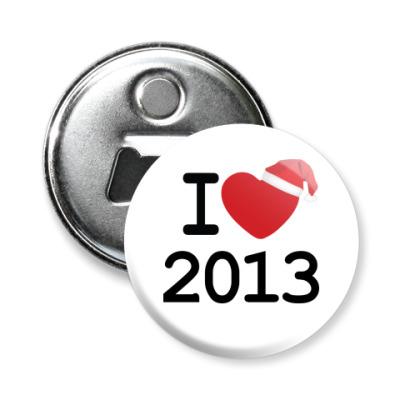 Магнит-открывашка Новогодний принт I Love 2013