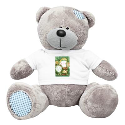 Плюшевый мишка Тедди Лев и девочка