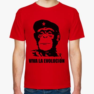 Футболка  Viva la evolucion