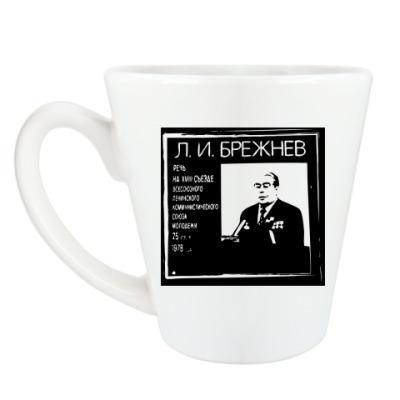 Чашка Латте Брежнев