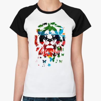 Женская футболка реглан Лев и... бабочки