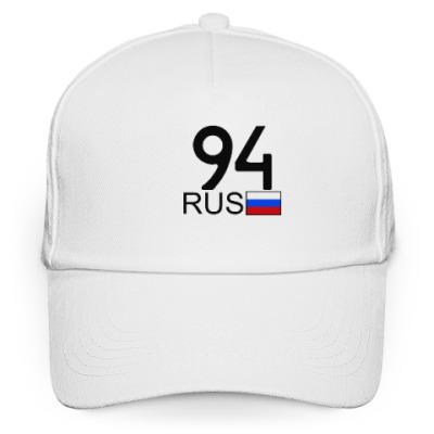Кепка бейсболка 94 RUS