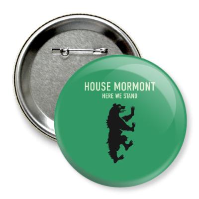 Значок 75мм House Mormont