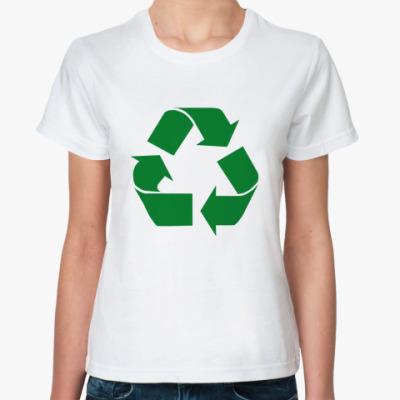 Классическая футболка  'Recycle'
