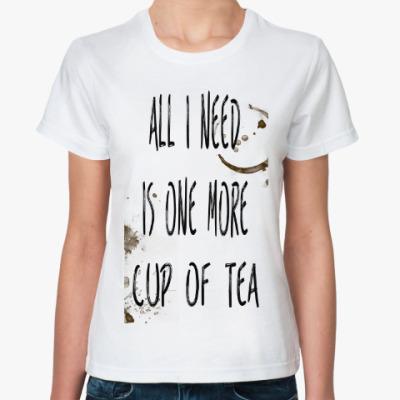 Классическая футболка Чашка чая