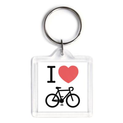 Брелок Я люблю велосипеды