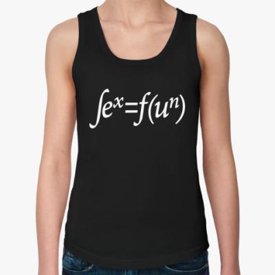 Женская майка Уравнение веселья!